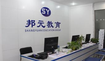 鴻信教育培訓管理軟件