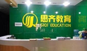 鸿信教育培训管理软件